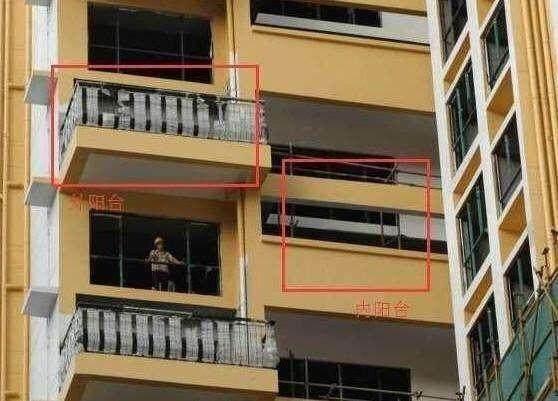 深圳房产:售楼小姐透露:为何有钱人从不买凸阳台房子