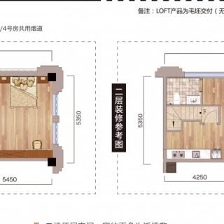商1两房两厅两卫