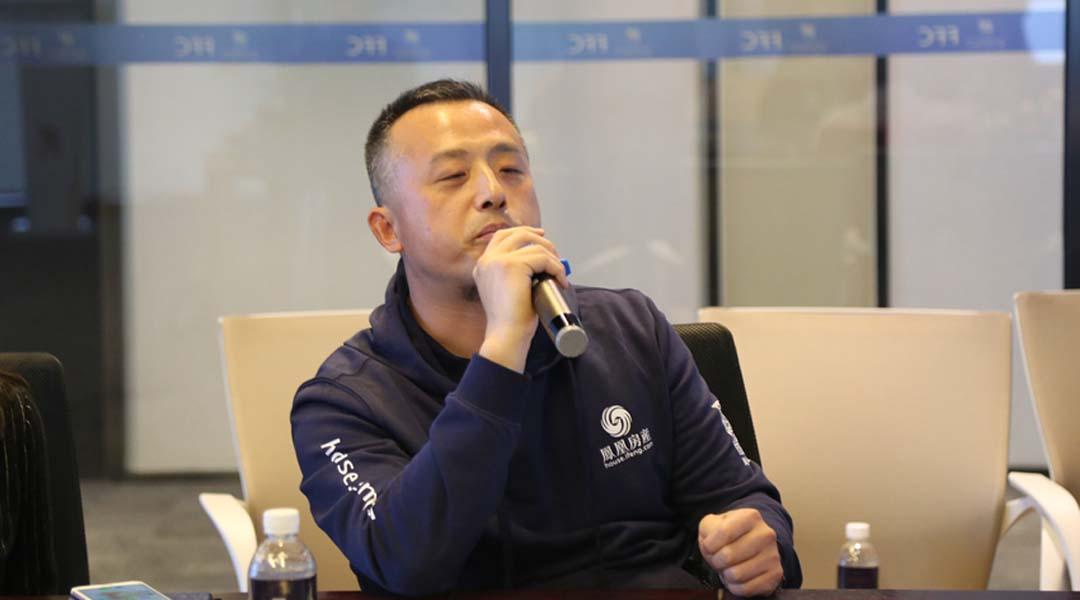 媒体专家-凤凰房产新业务中心总经理潘磊
