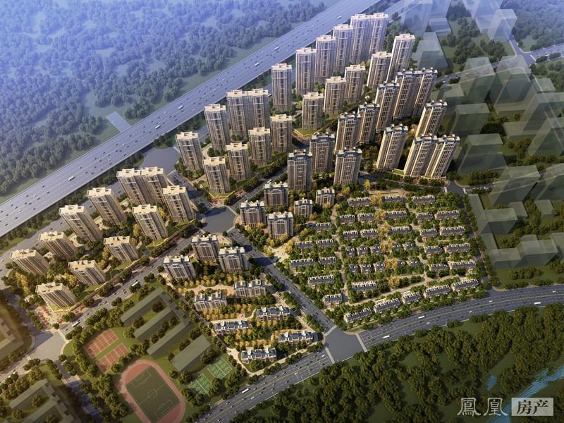 中海华山珑城