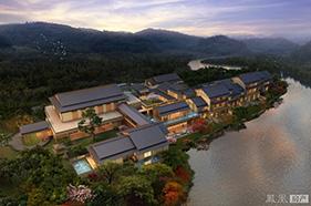 合景泰富·云上旅游度假区