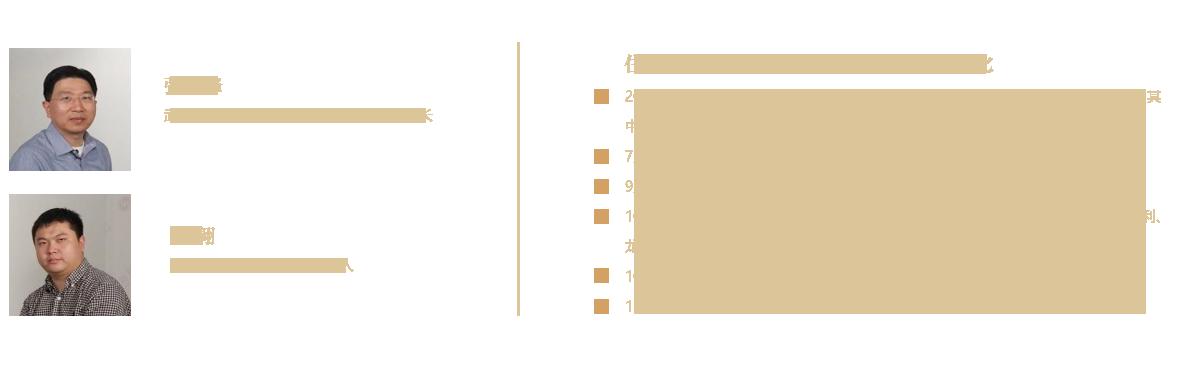 凤凰专访详细