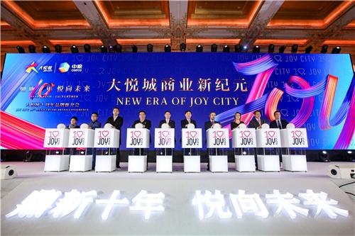 """""""大悦春风里""""产品线正式发布,大悦城再造商业IP"""