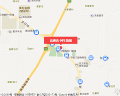 龙湖·列车新城规划图2