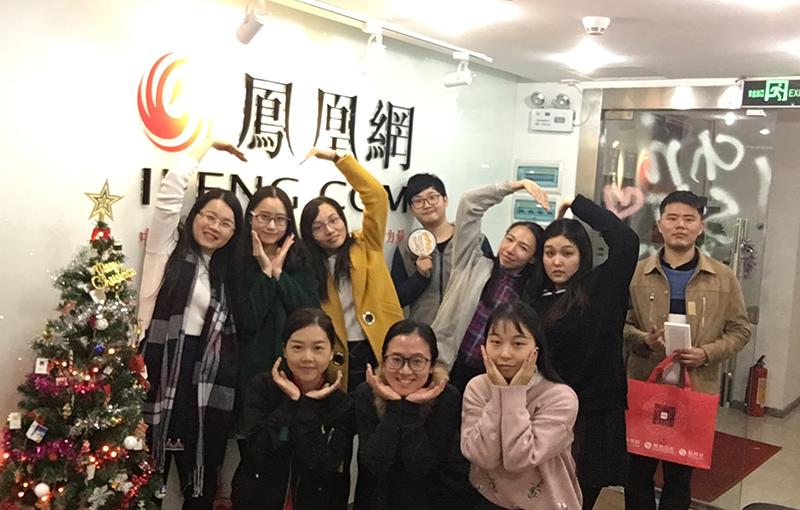 凤凰房产深圳事业部