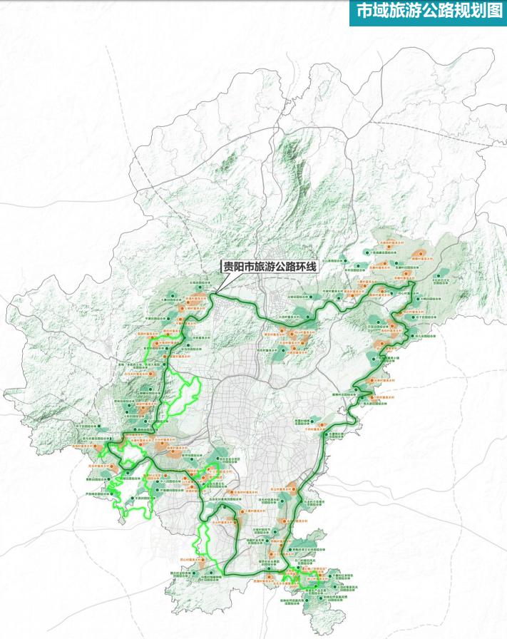 5m,总长600公里,串联贵阳市主要景区群及沿线田园综合体,富美乡村