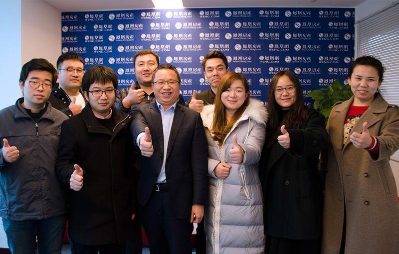 凤凰房产上海事业部