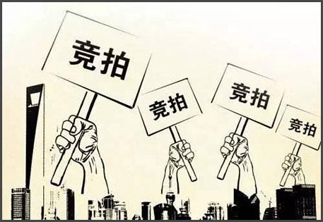 章丘新年首场土拍