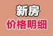 乐虎国际娱乐注册导购