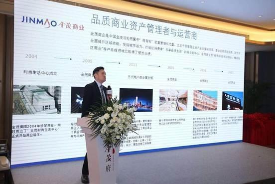 金茂商业事业部副总经理刘志强:金茂商业的运营之道