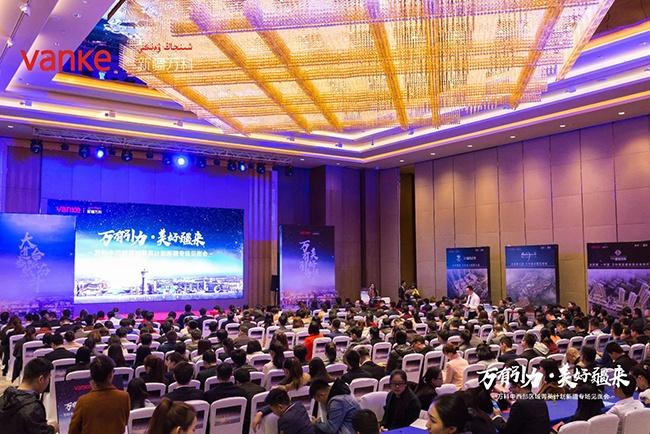 划新疆专场见面会100个职位吸引1000人前来面试