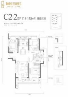 12、13号楼C2-2户型