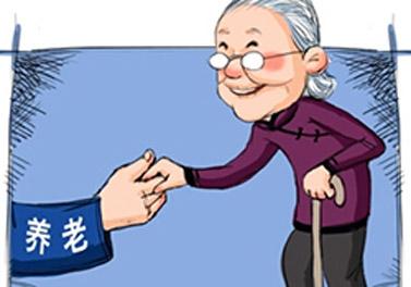 内蒙古加快发展养老服务业x2人洛克漫画图片