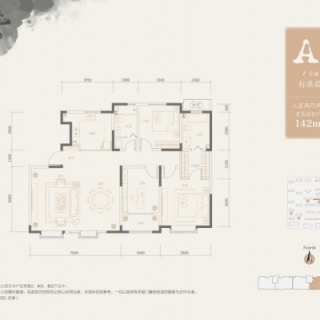 洋房1号楼A2户型