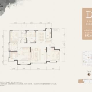 洋房8号楼D户型