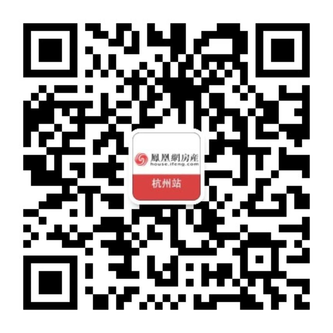 50天清盘!双限抢跑千篇一律的房子令人傻眼——凤凰网房产杭州