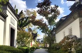 九洲绿城·翠湖香山