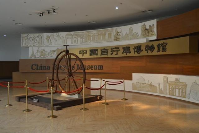 霸州自行车博物馆!