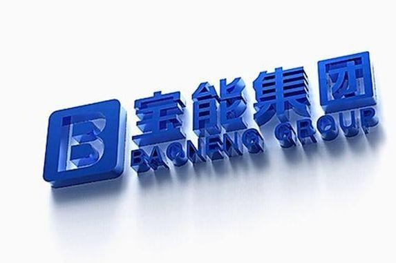 宝能广州汽车产业园征地尚未完成 或仍是纸上谈兵