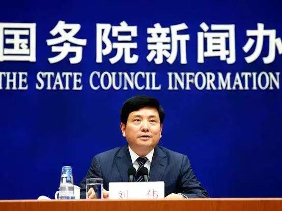 央行货政委员会大换班:6名新委员3名肯定房地产税