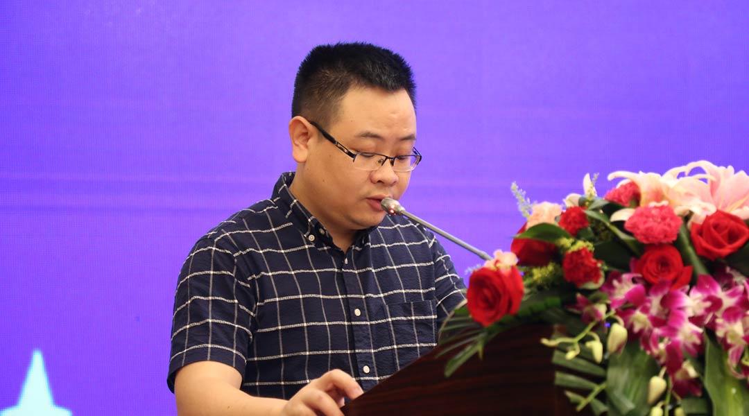 重庆市房地产业协会秘书长 饶冠玉 发言
