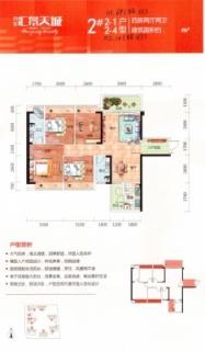 2#2-1(2-4)户型 / 四房两厅两卫