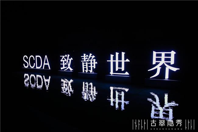 曾仕乾访杭:这位影响世界的大师为杭州带来设计未来