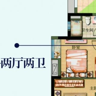 熙悦PLUS-15栋02单元