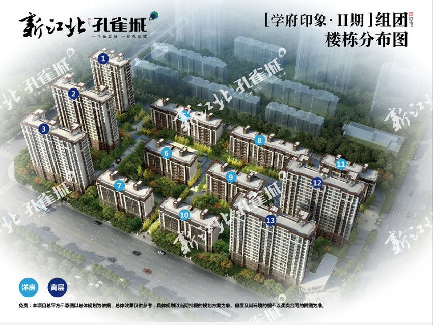 """新江北孔雀城丨""""枢纽经济""""带来的机遇,到底有多少?"""