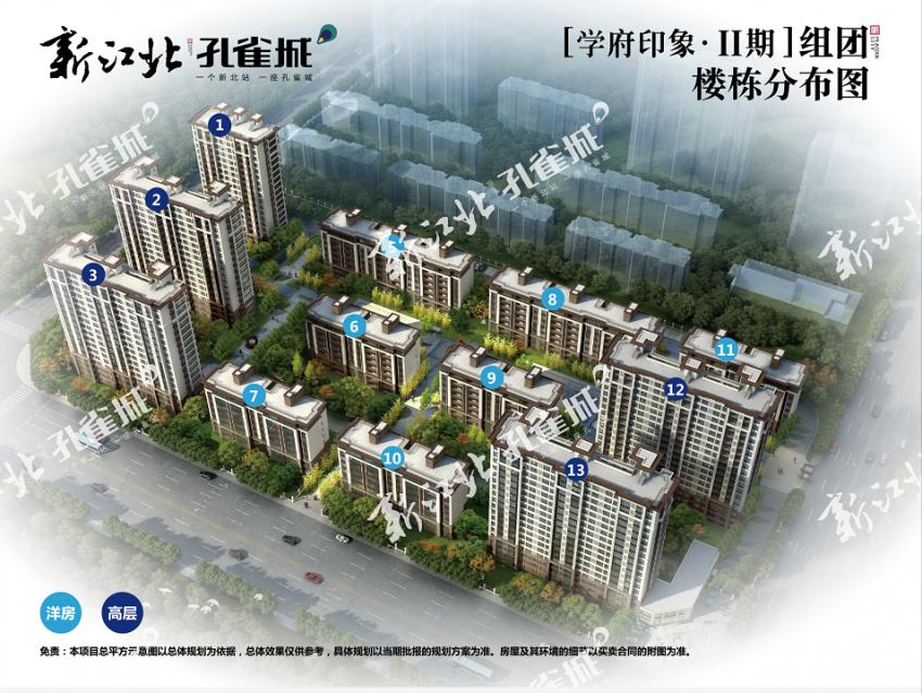 新江北孔雀城丨打破城市壁垒,重构经济版图