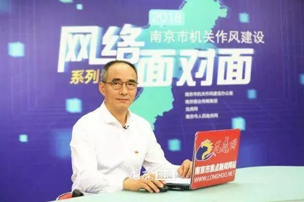 限购两年,南京市房管局局长谈到房价,这样说……