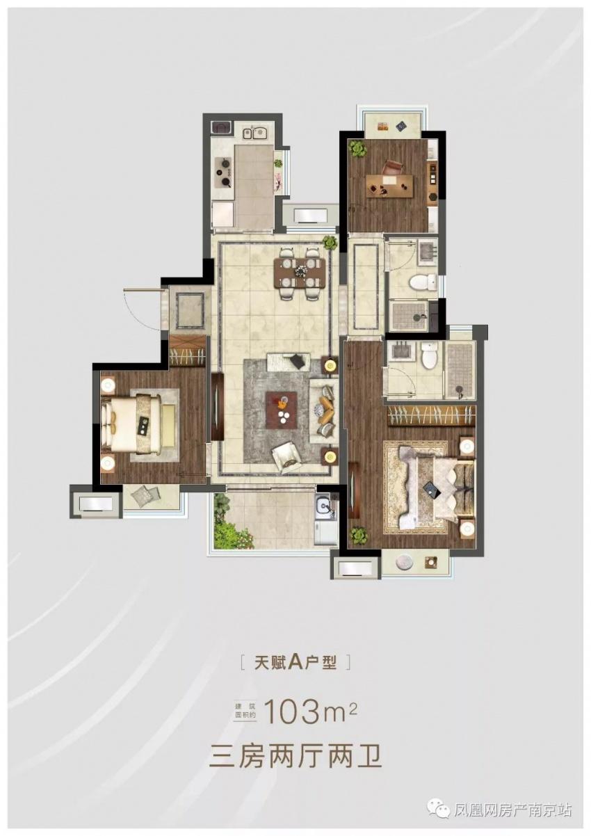 售楼处近期即将公开!南京星河WORLD首批房源预计今年上市!