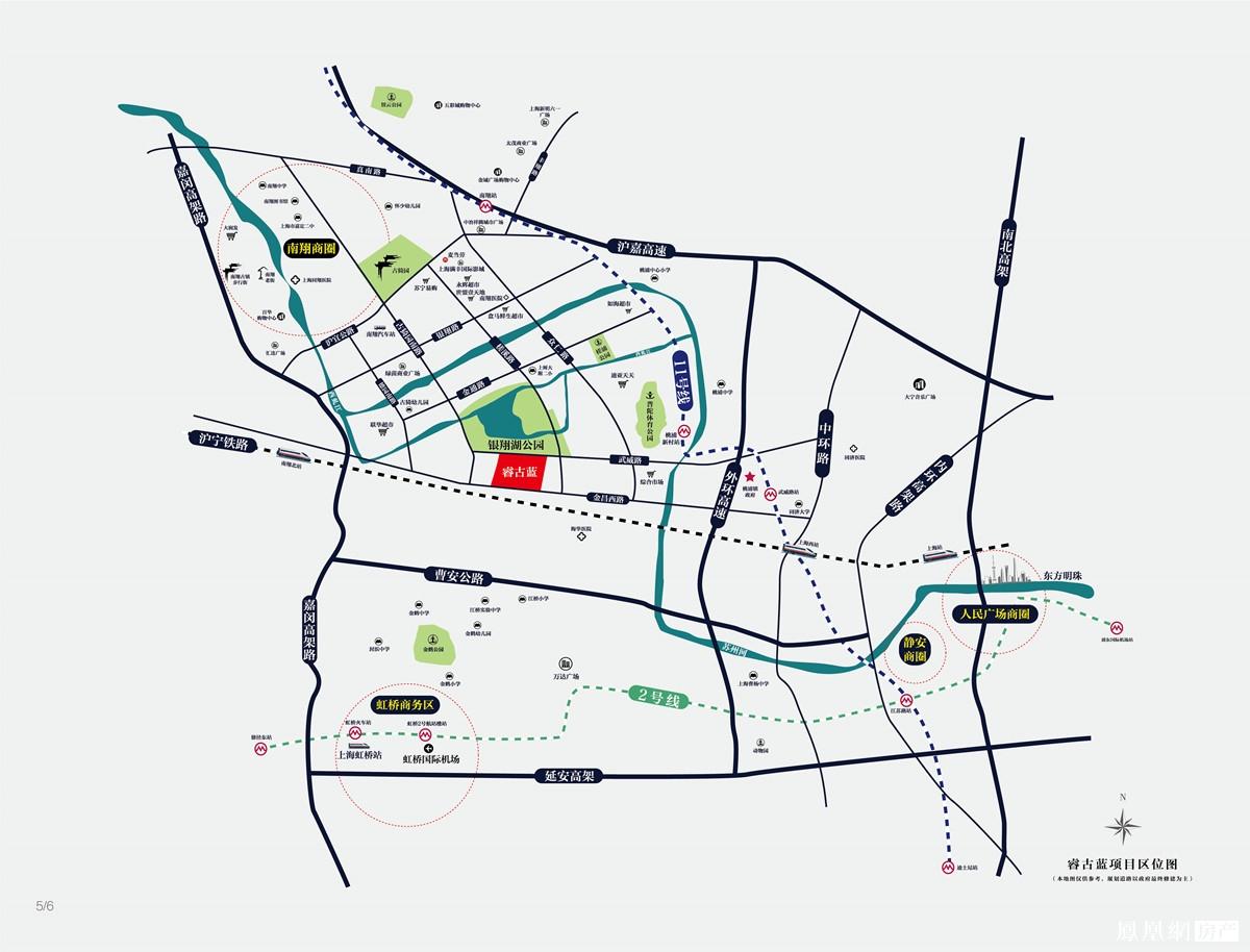 睿古蓝规划图2