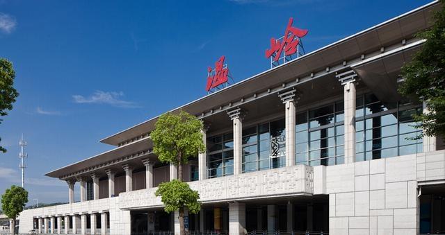 温岭火车站小目标:台州南部现代化综合交通枢纽