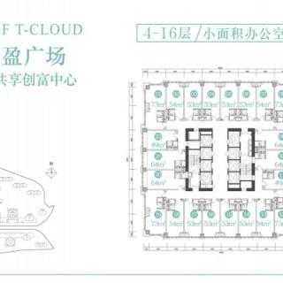 4—16层/LOFT办公