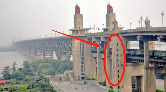 中国50年前建的超级工程:桥墩留下两行字 很争气!