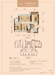 T4-1户型 / 四房两厅两卫 / 114㎡