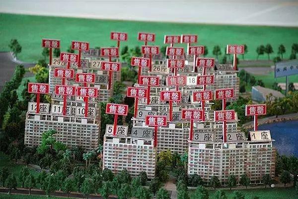 """政策制定层反复强调""""政策落实"""",明年楼市会回暖吗"""