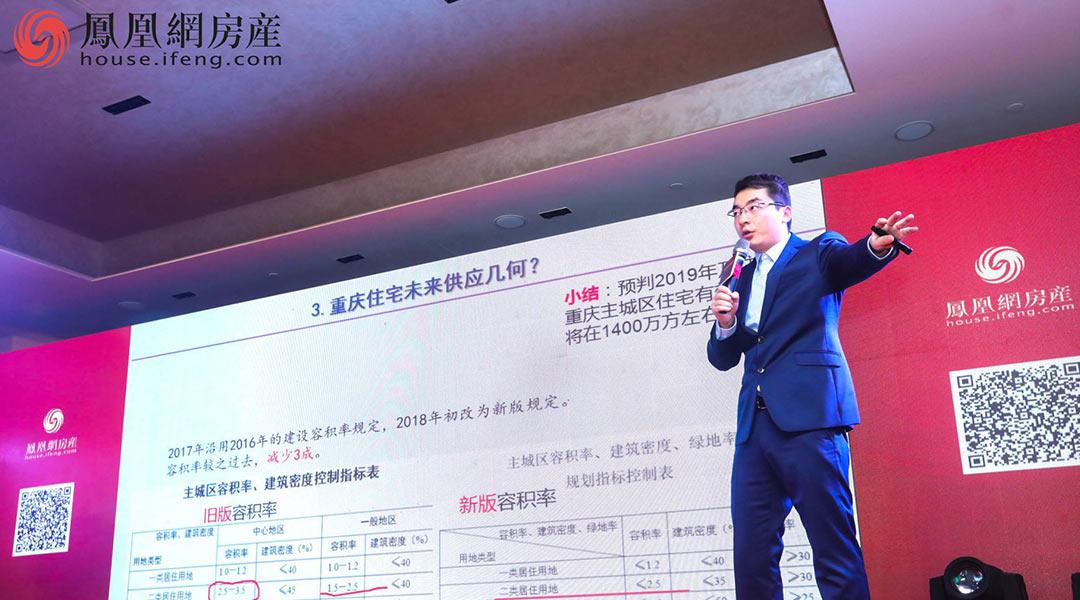 重庆行政学院/重庆经济发展研究所研究员 伏虎 发言