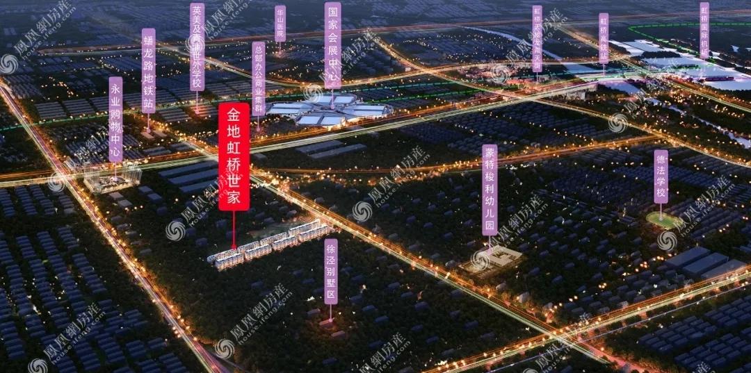 金地虹桥世家规划图2