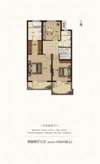 洋房A二层