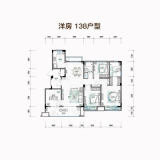 洋房138平4房2厅2卫