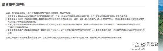 又一国际巨头将撤离深圳!留超10万㎡土地谁接盘?