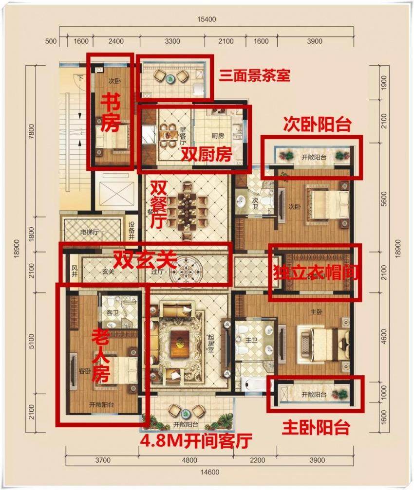 双套140平方房屋设计图