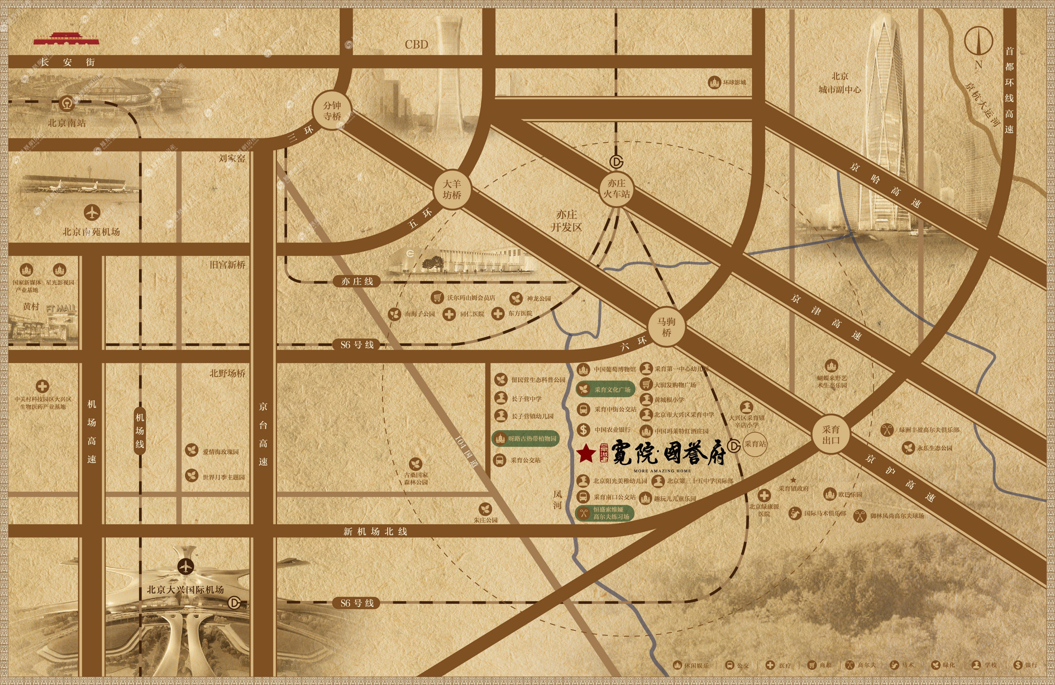 北京城建·宽院·国誉府规划图3