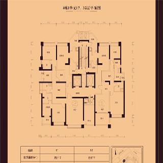 4栋1单元17、32层01户型