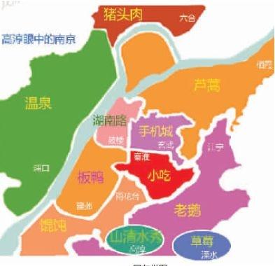 南京市江宁区地图全图