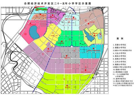 2015合肥学区房划分有变动-凤凰房产专题