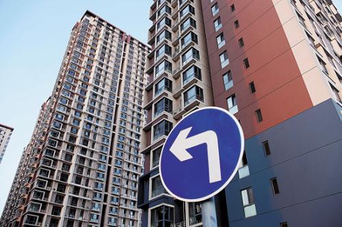 佛山企业自持商品房屋租赁新政:单次租期不得超过20年