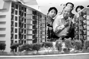 北京:首套房贷款利率不得低于5.4%